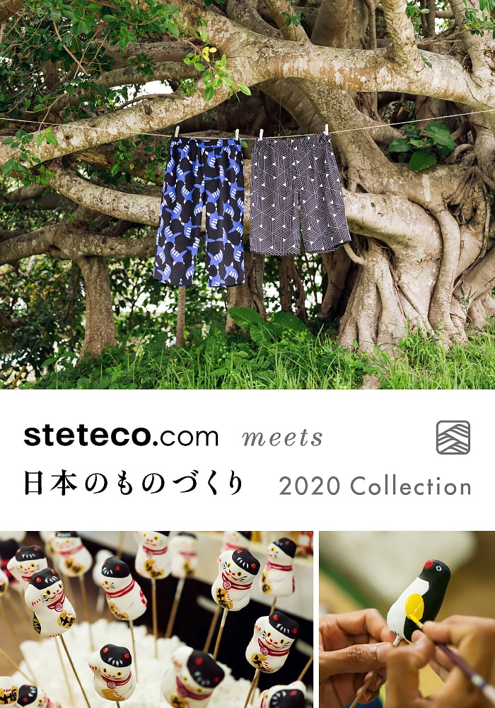 2020 Collection|steteco.com