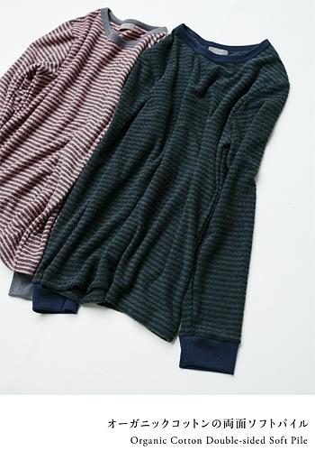 steteco.com 2017-18 Collection