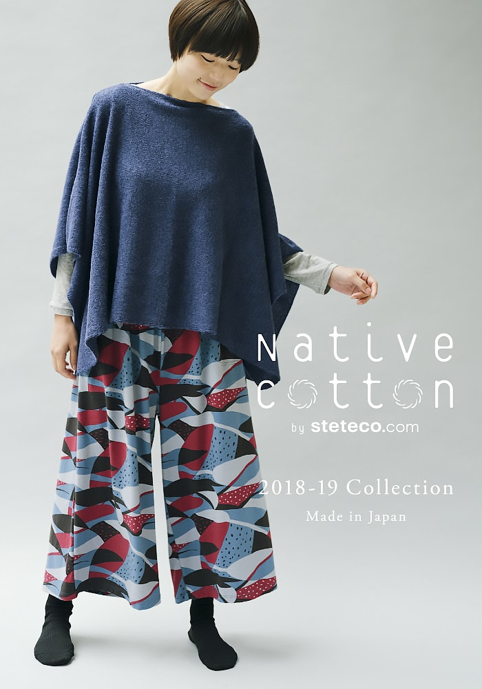 steteco.com 2018-19 Collection