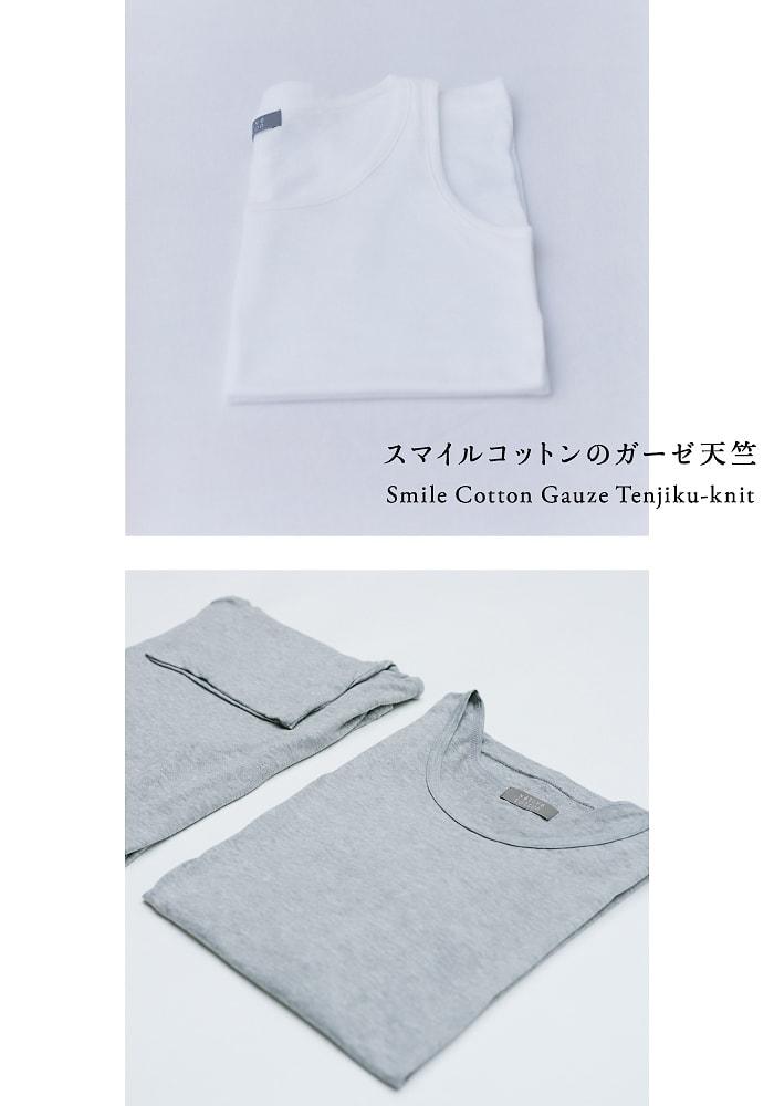 steteco.com 2018-19 Collection