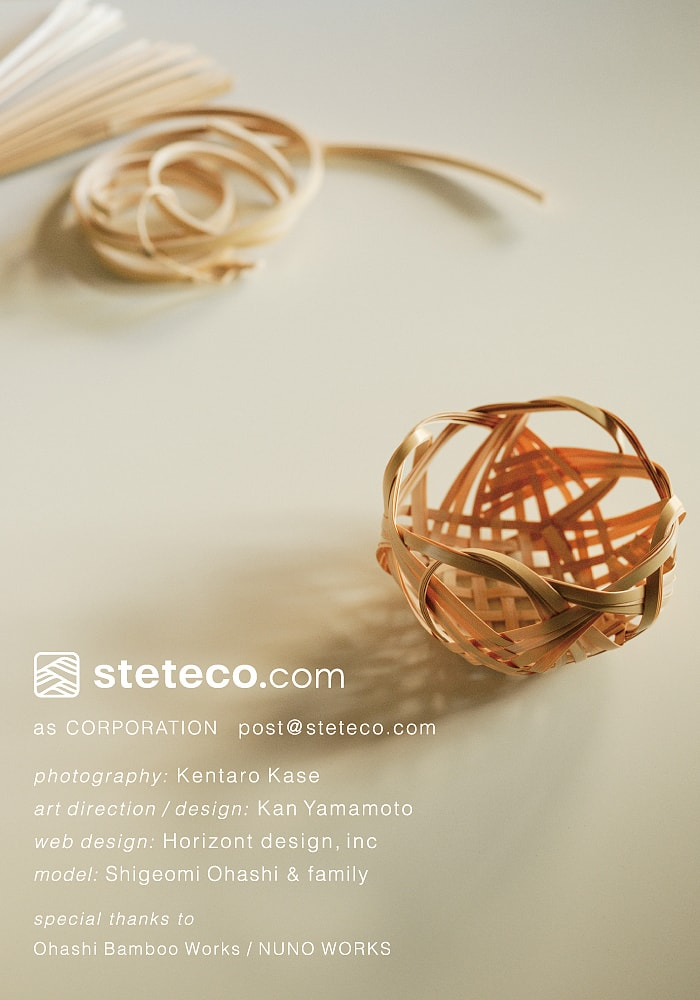steteco.com 2019 Collection