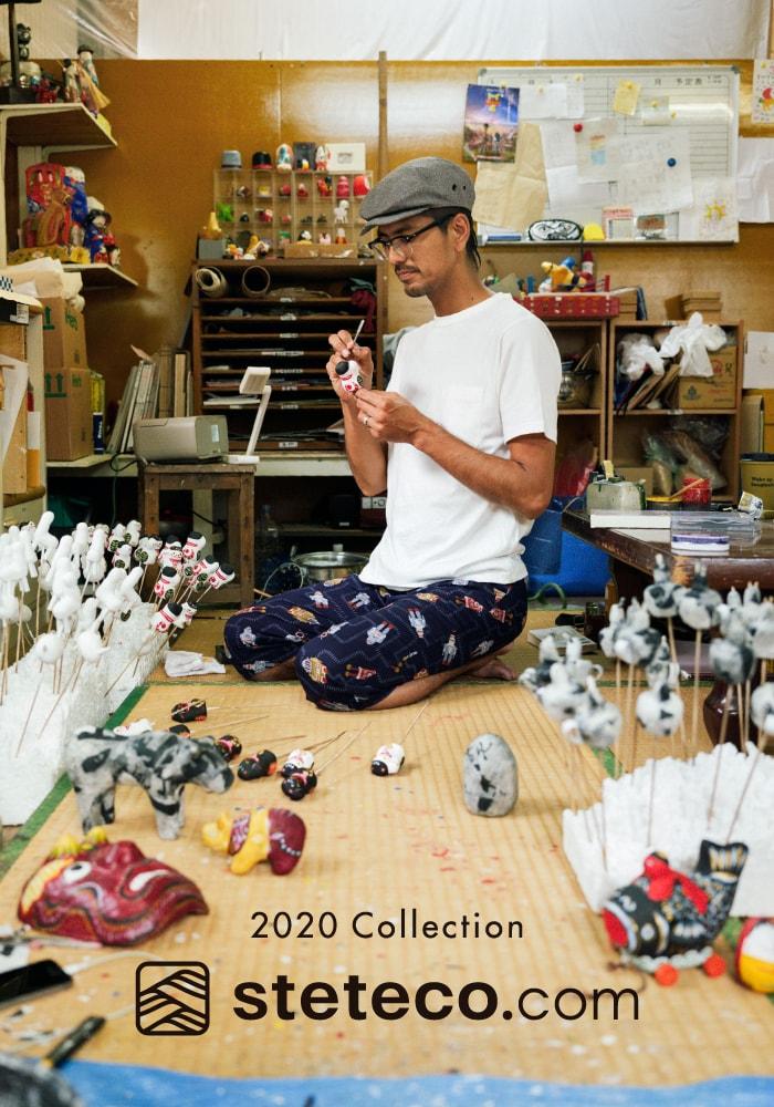 steteco.com 2020 Collection