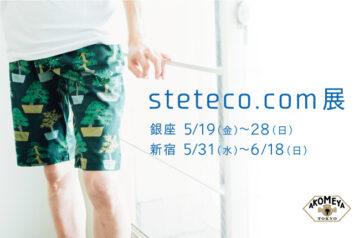 ANEKOYA steteco.com展