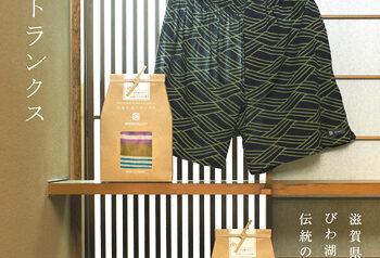 日本の布トランクス